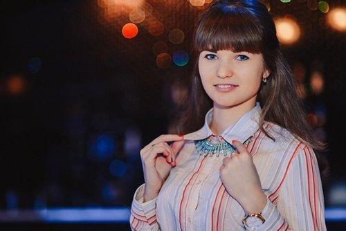 Women 864 Ukrain